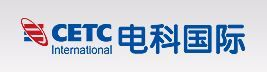 Cetc International Co. Ltd - Logo