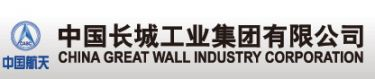 China Great Wall Industry Corporation (CGWIC) - Logo