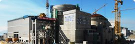 China Guangdong Nuclear Power Group Co. Ltd - Pictures