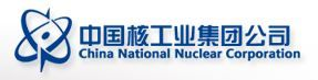 China National Nuclear Corporation (CNNC) - Logo