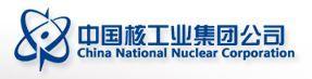 China National Nuclear Corporation (CNNC) - Logo