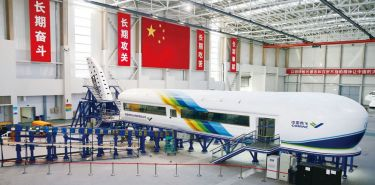 Commercial Aircraft Corporation of China, Ltd. (COMAC) - Pictures 2
