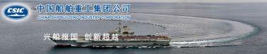 China Shipbuilding Industry Corporation (CSIC) - Logo