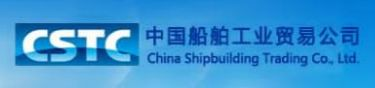 China Shipbuilding Trading Co. Ltd (CSTC) - Logo