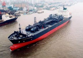 China Shipbuilding Trading Co. Ltd (CSTC) - Pictures