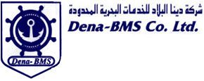 Dena BMS Co. Ltd. - Qatar - Logo
