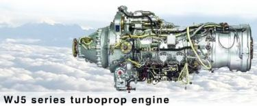 AVIC Harbin Dongan Engine (Group) Co. Ltd - Pictures