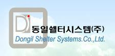 Dongil Shelter Systems Co. Ltd. - Logo