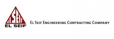 El Seif Engineering Contracting Co. - Logo