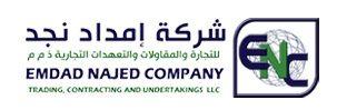 Emdad Najed Trading Establishment - Logo