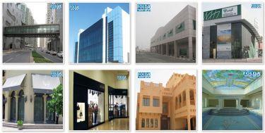 Folda Qatar - Pictures 2