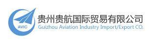 Guizhou Aviation Industry Import/Export Co. (GAIEC) - Logo