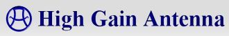 High Gain Antenna Co. Ltd. - Logo