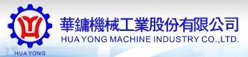 Hua Yong Machine Industry Co., Ltd.  - Logo