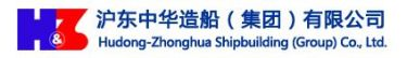 Hudong Zhonghua Shipbuilding (Group) Co. Ltd. - Logo