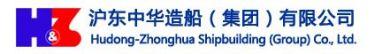 Hudong Zhonghua Shipbuilding (Group) Co. Ltd. - Logo