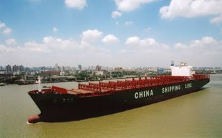 Hudong Zhonghua Shipbuilding (Group) Co. Ltd. - Pictures 2