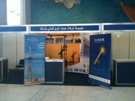 Isam Khairi Kabbani Group - Pictures