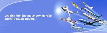 Japan Aircraft Development Corporation - JADC - Pictures