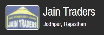 Jain Traders - Logo