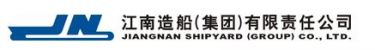 Jiangnan Shipyard (Group) Co. Ltd - Logo