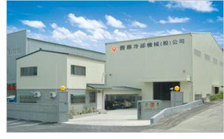 Jin Hui Plastics Industrial Co., Ltd. - Pictures