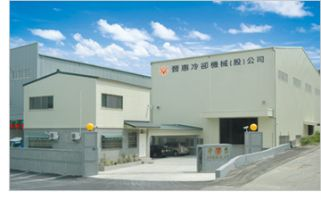 Jin Hui Plastics Industrial Co., Ltd. - Pictures