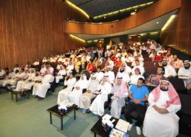 King Abdulaziz University - Pictures
