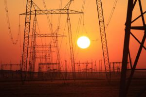 Joint Stock Company «Kazakhstan Electricity Grid Operating Company KEGOC» - Pictures