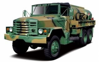 KIA Military Vehicles - Pictures 3