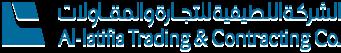 Al Latifia Trading & Contracting Co. - Logo