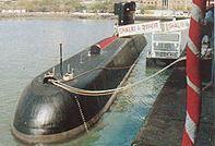 Mazagon Dock Shipbuilders Ltd. - Pictures