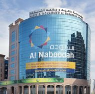Saeed & Mohammed Al Naboodah Holding LLC - Pictures