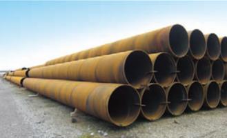 Nippon Steel & Sumitomo Metal Corporation (NSSMC) - Pictures