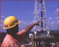 Oil & Natural Gas Corporation Ltd. (ONGC) - Pictures