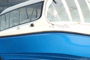 Samudra Shipyard Pvt. Ltd. - Pictures 2