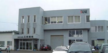 Sanei-Kikai Co., Ltd.  - Pictures