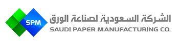 Saudi Paper Manufacturing Company (SPMC) - Logo