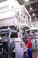 Saudi Paper Manufacturing Company (SPMC) - Pictures