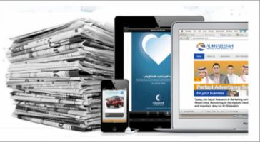 Saudi Research & Marketing Group - Pictures