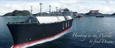 STX Offshore and Shipbuilding - Pictures