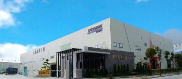 Taiwan TAKISAWA Technology Co., Ltd. - Pictures