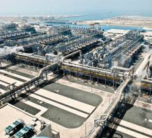 Abu Dhabi National Energy Company PJSC (TAQA) - Pictures 2
