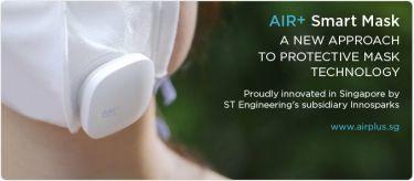 ST Turbine Casting Services Pte Ltd (TCS) - Pictures