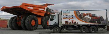 Turkuaz Machinery LLC - Pictures