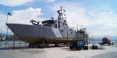 Unidad Naval Coordinadora De Los Servicios De Carenado, Reparaciones De Casco, Reparaciones Y Mantenimiento De Equipos Y Sistemas De Buques (UCOCAR) - Pictures 2