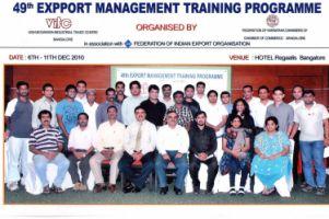 Visvesvaraya Industrial Trade Centre - VITC - Pictures