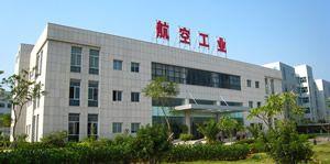 Xiamen Aviation Industry Co. Ltd - Pictures