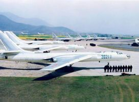 Avic Xi'an Aircraft Industry (Group) Company Ltd.  - Pictures