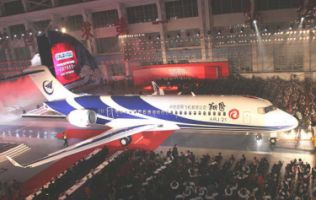 Avic Xi'an Aircraft Industry (Group) Company Ltd.  - Pictures 2